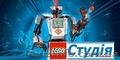Лего студия на Позняках BRAVO | Лего студия Киев, ул. А. Ахматовой 13-в, Объявление #1576681