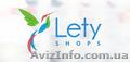 LetyShops-Кэшбек сервис, Объявление #1579037