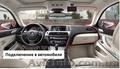 """T611 Автомобильный видеорегистратор Экран 3.0 """" дюйма Видео Камера FULL HD 1080P - Изображение #8, Объявление #1583272"""