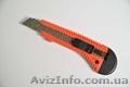 Ручное оборудование для склада - Изображение #2, Объявление #1584687