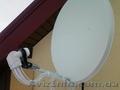 Комплекты спутникового ТВ с доставкой и установкой