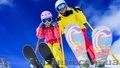 Открытие горнолыжного сезона с Active Life, Объявление #1588905