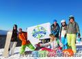 Открытие горнолыжного сезона с Active Life - Изображение #3, Объявление #1588905