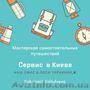 Майстерня самостійних подорожей AB smart - Изображение #3, Объявление #1589643