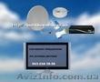 Спутниковую антенну купить недорого Киев