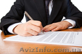 Реєстрація юридичної особи (ТОВ)