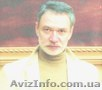 Репетитор  живого немецкого языка