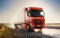 Продажа транспортной компании с лицензией на международные перевозки