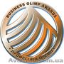 Итоги отбора Премии «Украинский Строительный Олимп» 20