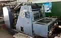 Офсетная печатная машина Rotaprint 52/72 1 1