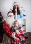Дед Мороз и я Снегурочка поздравление на дом, Объявление #1599734