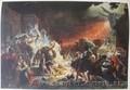 Государственный русский музей. Живопись. - Изображение #3, Объявление #1599583
