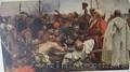 Государственный русский музей. Живопись., Объявление #1599583