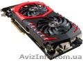 В продаже Antminer L3+ и видеокарты - в наличии - Изображение #2, Объявление #1600059