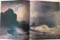 Феодосійська картинна галерея ім. І. К. Айвазовського. Альбом. - Изображение #3, Объявление #1600467