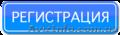 Регистрация финансовых компаний. Купить финансовую компанию., Объявление #1601521