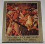 Немецкая станковая живопись XVI века. Книга-альбом., Объявление #1606297