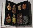 Русское прикладное искусство XIII – начала XX века. Альбом. - Изображение #5, Объявление #1577701