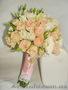 Букет невесты в персиковом цвете, Объявление #1607640