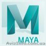 Профессиональный курс 3D визуализации и анимации Maya, Объявление #1606105