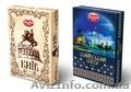 Конфеты подарочные в коробках Positive, Ассорти 500 г., Объявление #1606916