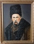 Портрет Тараса Григорьевича Шевченко