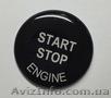 Кнопка Сарт/Стоп БМВ E90, E91,  E60, E61, E84,  F10,  F11,  E70,  F30,  F25 GT
