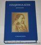 Консерватизм. Інші книги з політичної ідеології, вид-ва Смолоскип, І-е вид-я - Изображение #6, Объявление #1610701