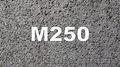 Бетон М-250 П3,  П4 с доставкой в Киеве