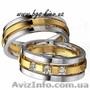 Эксклюзивные и классические обручальные кольца на заказ в Киеве