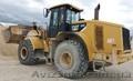Продаем фронтальный погрузчик Caterpillar 966H, 4,0 м3, 2008 г.в.  - Изображение #3, Объявление #1615446