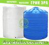 Пластиковая бочка на 10000 литров, емкость, бак, Объявление #1619615