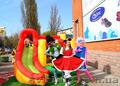 организация детских праздников,  досуга - прокат мини аттракционов Киев и обл