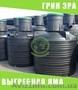 Выгребная яма пластиковая,  емкость для монтажа в грунт