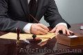 Адвокат по таможенным спорам