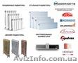 Стальные и Секционные радиаторы,  Внутрипольные конвекторы! MODERNSYS
