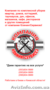 Уборка квартир, уборка офисов от КлинингСервисез в Киеве - Изображение #3, Объявление #1623674