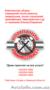 Уборка квартир, уборка офисов от КлинингСервисез в Киеве - Изображение #2, Объявление #1623674