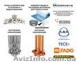 Трубы и фитинги для отопления и водоснабжения! REHAU Рехау,  TECE,  Fado