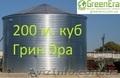 Резервуар на 200 кубов для жидкости,  емкость 200 м. куб.