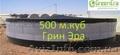 Резервуар на 500 кубов для жидкостей,  емкость 500 куб. м.