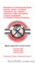Клининг квартир, домов, дач  от КлинингСервисез в Киеве, Объявление #1625268