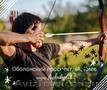 "Стрельба из лука - Тир ""Лучник"", Archery Kiev, Объявление #1625142"