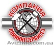 Профессиональная уборка квартир Коцюбинское – КлинингСервисез, Объявление #1627992