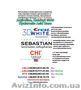 Лечебная зубная паста для чувствительной эмали Crest Pro-Health Sensitive - Изображение #5, Объявление #1272080