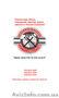 Уборка 1,2,3,4-х  комнатных квартир Гатное – КлинингСервисез, Объявление #1626973