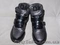 Ботинки серебристые 35-36 размер (22,5см.), Объявление #1625285