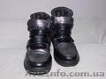 Ботинки серебристые 35-36 размер (22,5см.) - Изображение #4, Объявление #1625285