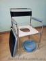 стул-кресло-туалет нержавейкас регул.по высоте(новый)для инвалидов