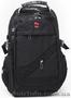 Супер рюкзак Swiss Bag для бизнеса и школы. Супер цена + армейские часы